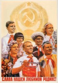 Vintage Russian poster - Glory to our beloved motherland! 1950